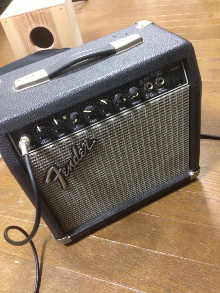 Fender Bullet Reverb Amp