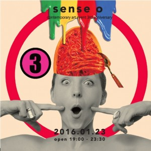 sense-o-anniversary-flyer-1