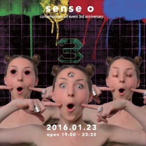 sense-o-anniversary-flyer-3